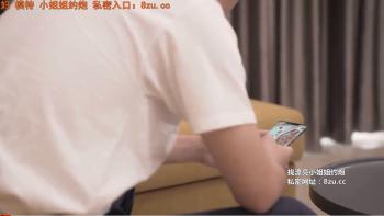 พรฮับจีน โหลดไว หนังโป๊ดูฟรี หนังโป๊จีน สาวจีนนมใหญ่