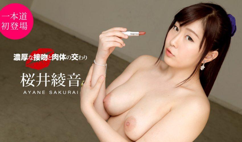 1pondo-050821_001 Ayane Sakurai ฉันชอบเย็ด เลยต้องแตกใน (UNCEN)